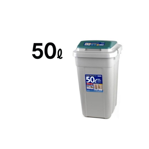 코멕스 크린스페이스 50L